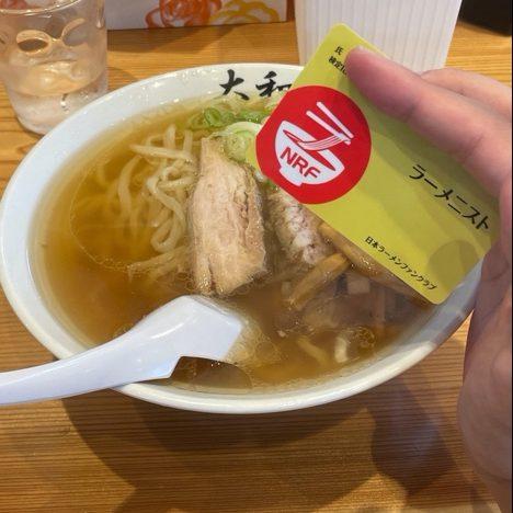 「ラーメン」630円